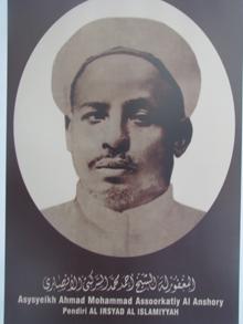 SYEKH AHMAD SURKATI AL-ANSHARI
