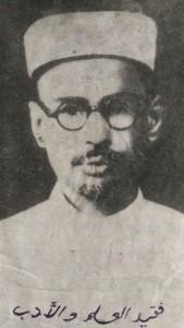 ABDUL AZIZ AR-RASYID AL-KUWAITI