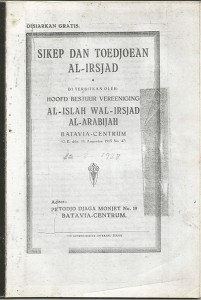Sikep dan Todjoean Al Irsjad 400
