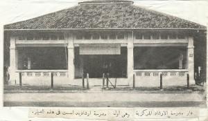 Madrasah Al-Irsyad Petojo, Jakarta
